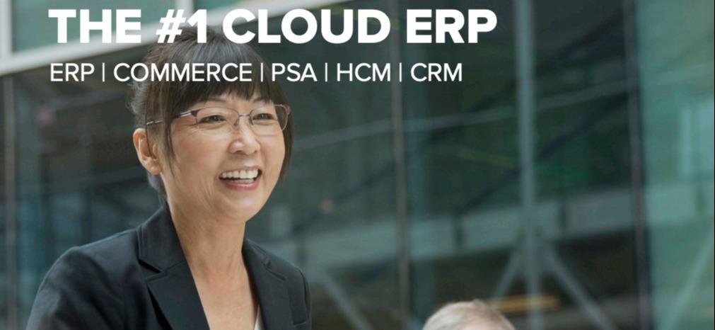 NetSuite Cloud ERP Banner